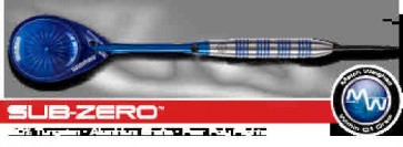 WINMAU Sub Zero 80% Tungsten DARTS Set of 3 - 23gm